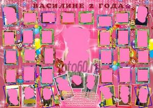 плакат с фото барбоскины