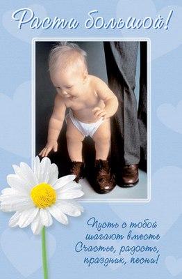 Наших мамочек-красавиц Катюшу, Анюту и Леночку так же поздравляю с рождением сыночков.