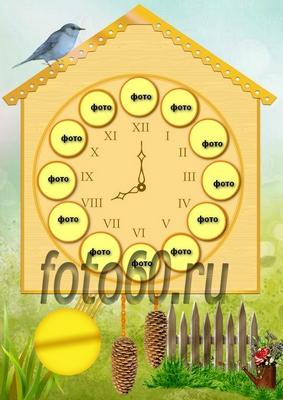 стенгазета часы